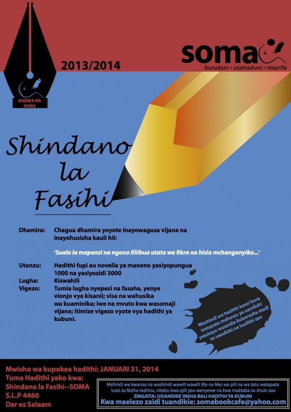 shindano 2013-2014