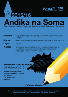 andika-na-soma-2016-poster